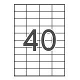 ETIQUETAS IMPRESORA MULTI-3 52,5X29,7 4719